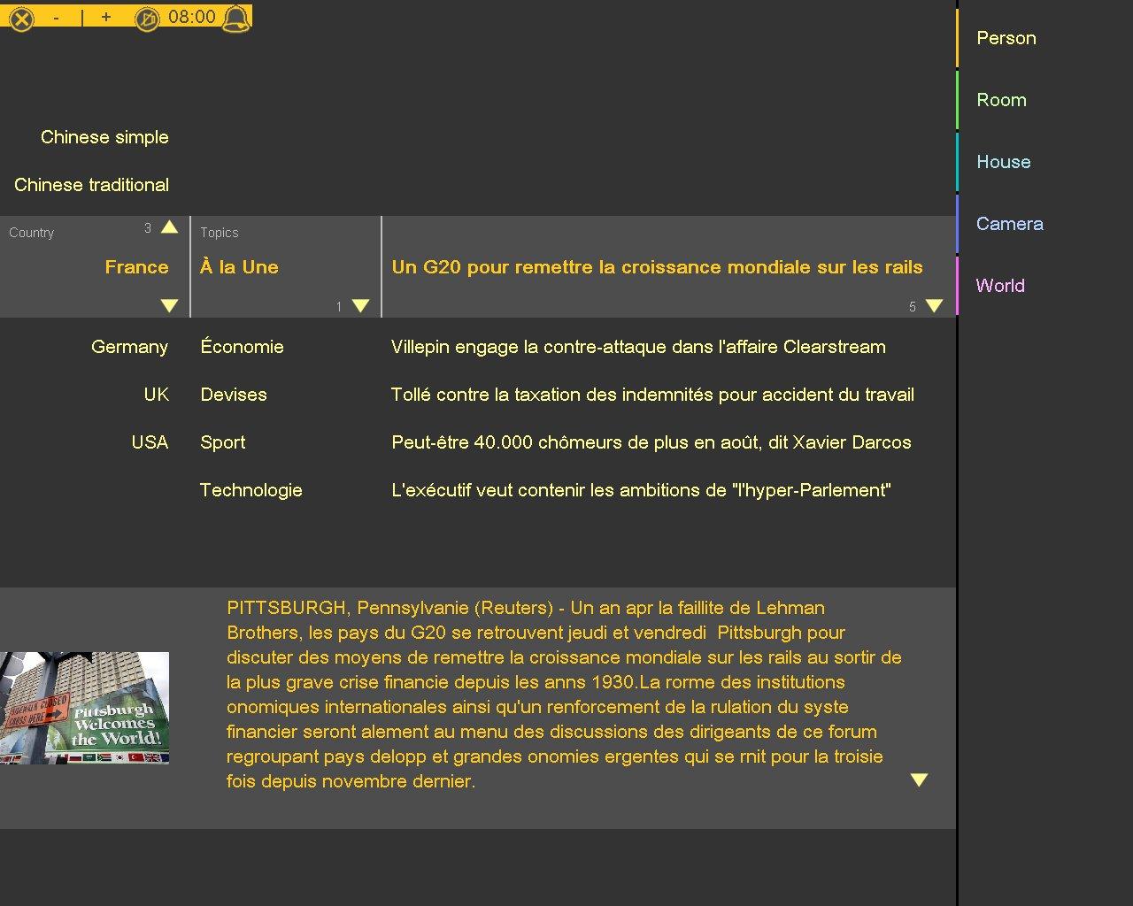 Nachrichten   Infotainment   Home System by visiomatic International